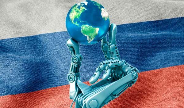 Перспективы стратегии развития России в области инноваций