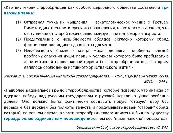 цитаты из книги Раскова